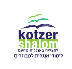 kotzershalom.com